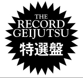 The Record Geijutsu